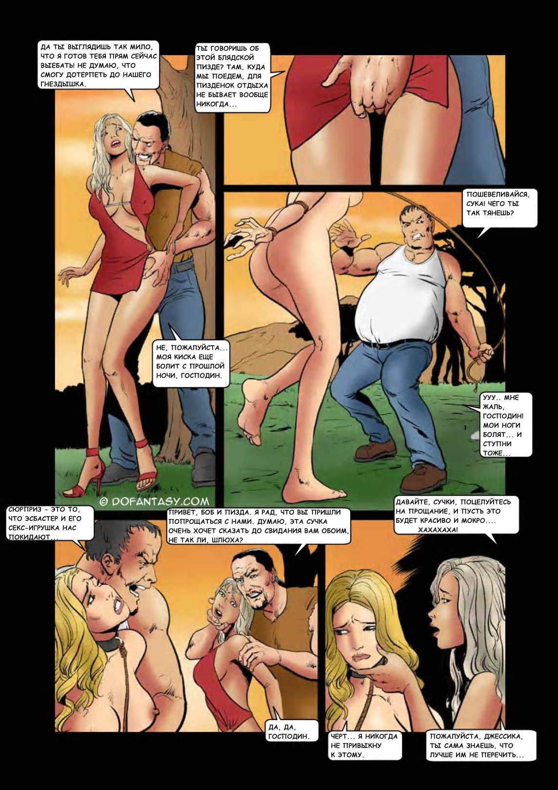 porno-komiksi-kunilingus