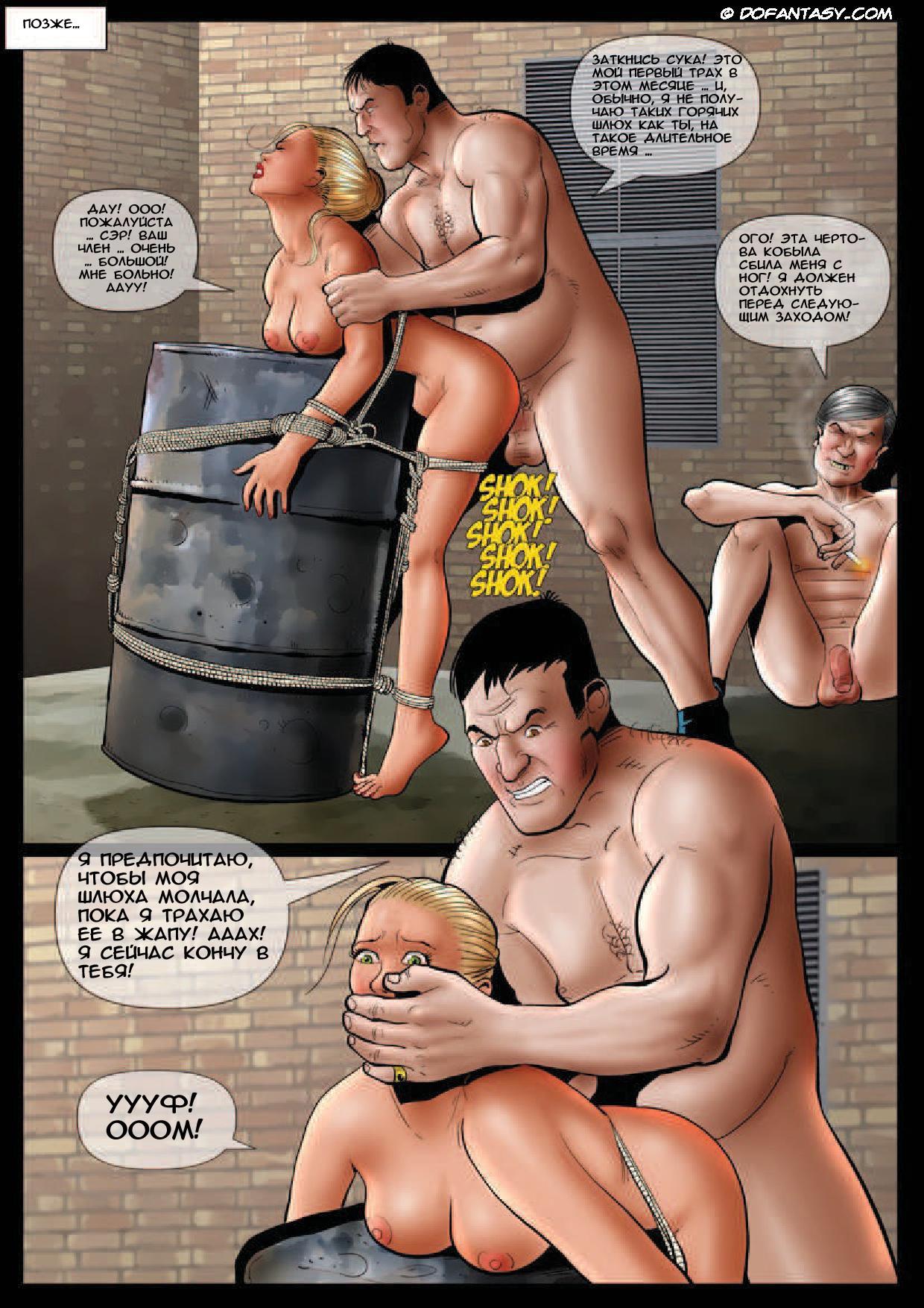 eroticheskie-istorii-pro-seks