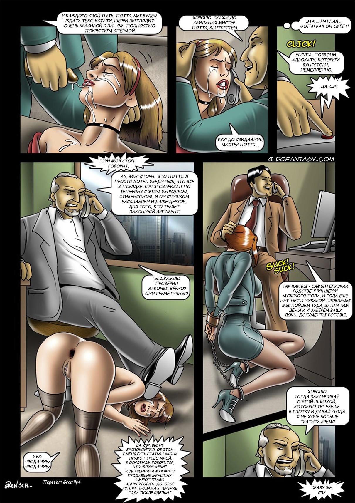 eroticheskie-istorii-parnyu