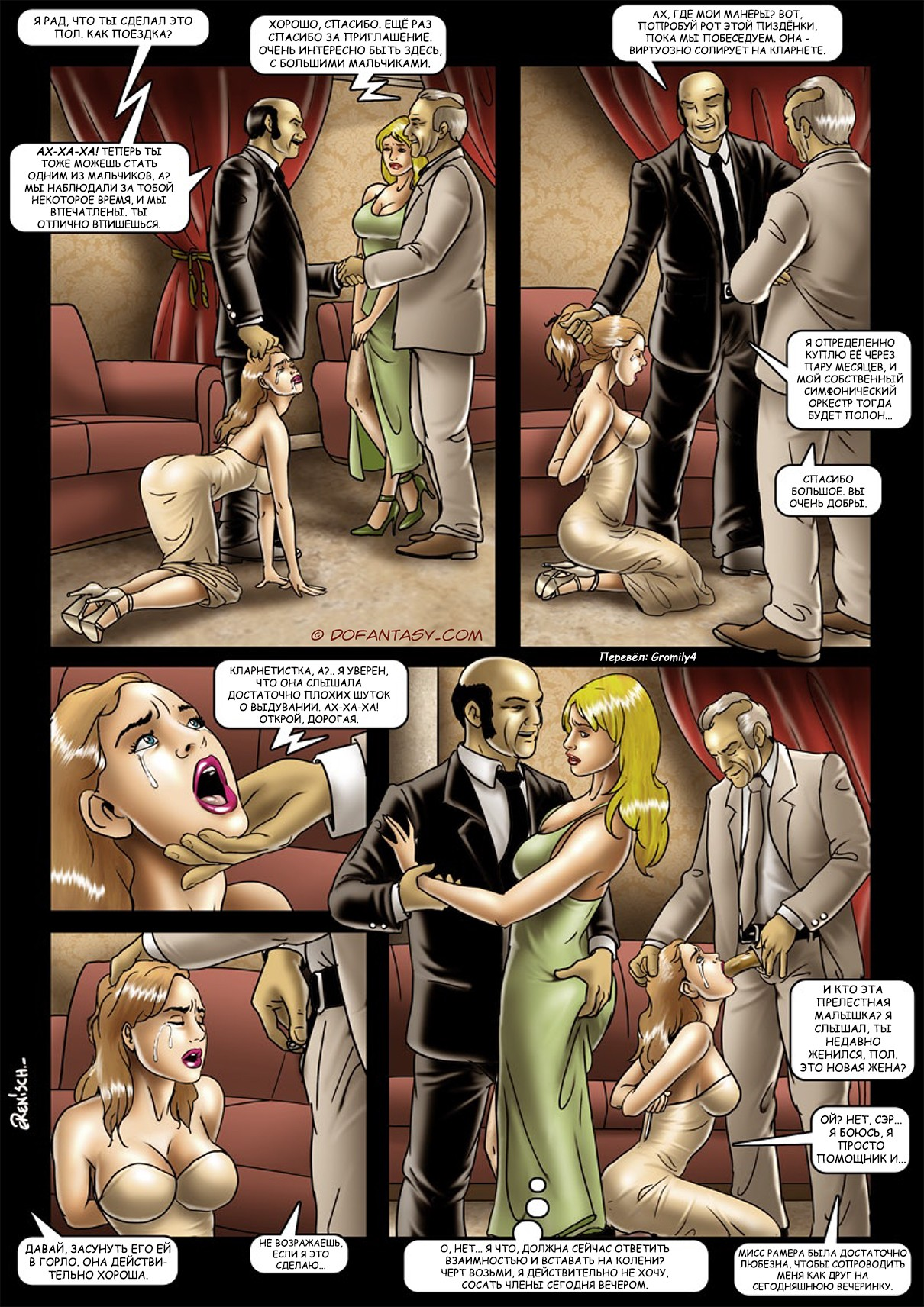 porno-igra-seks-rabinya