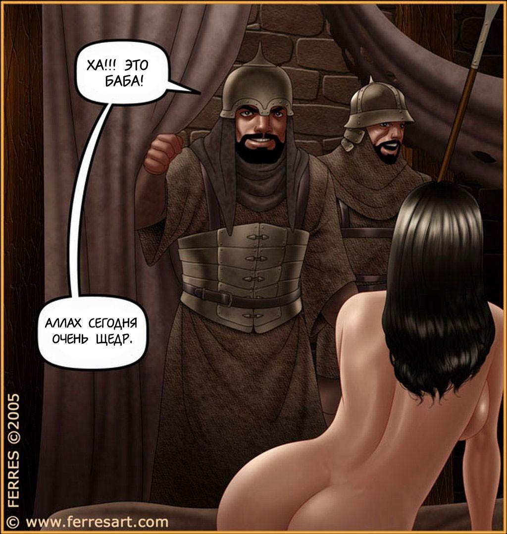 Вам сказать секс комиксы средневековье считаю, что