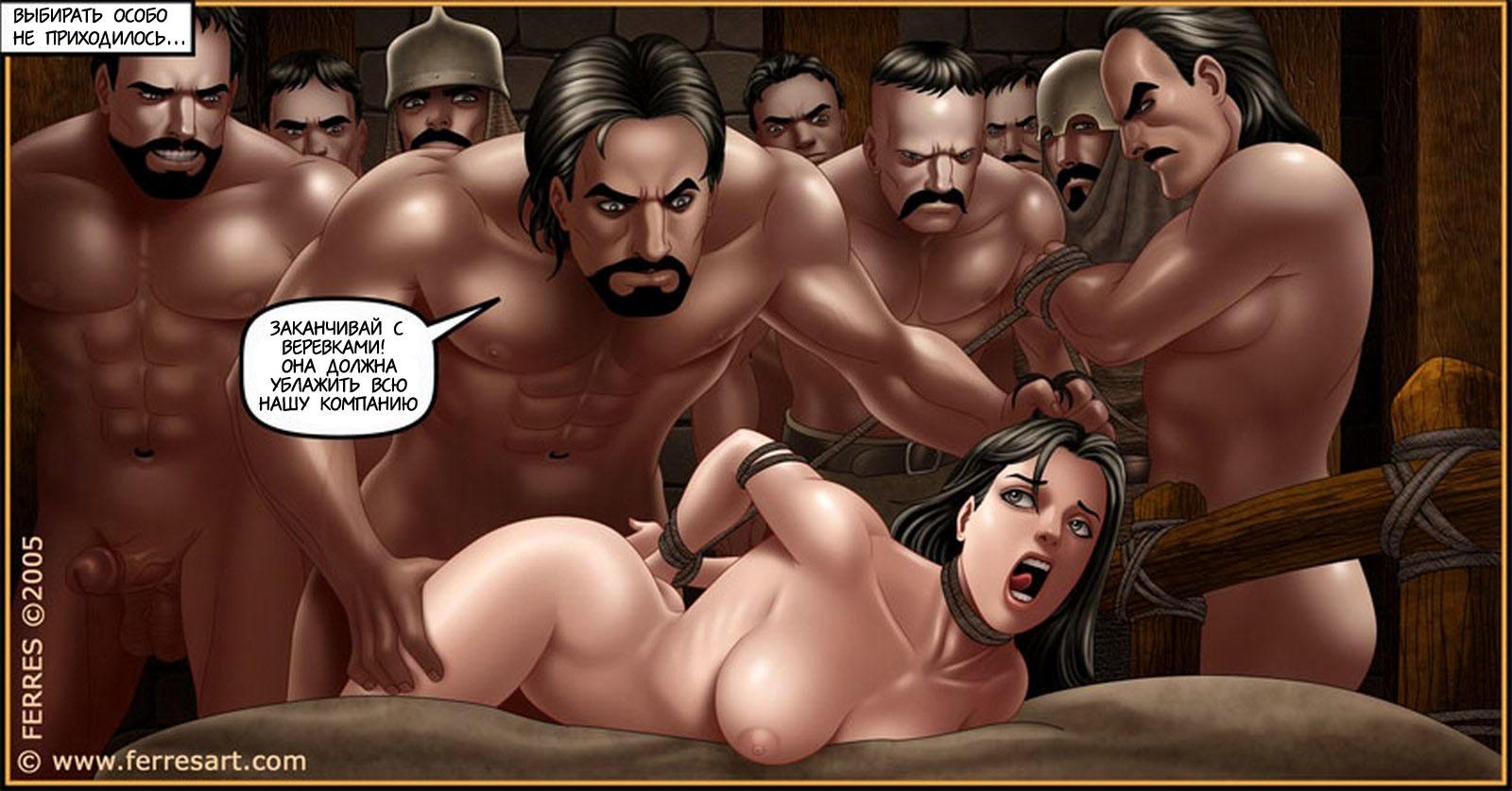 среднвековые порно фильмы