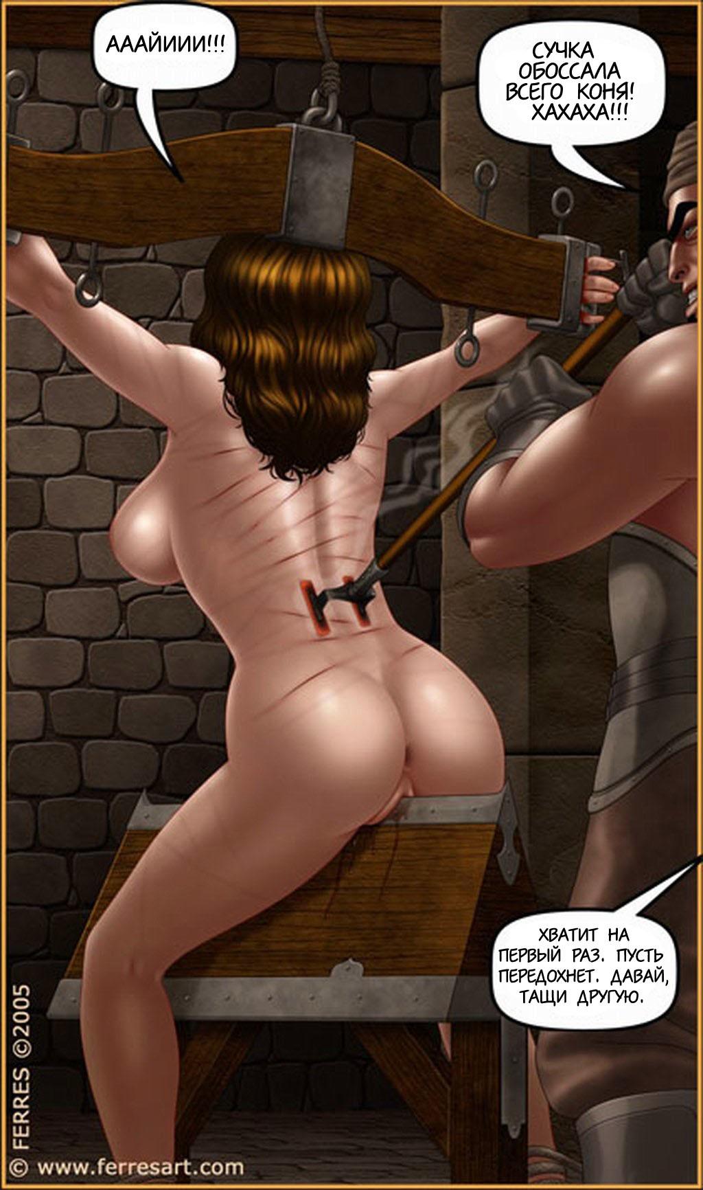 ведь порно рабыня средневековье женщина может забеременеть