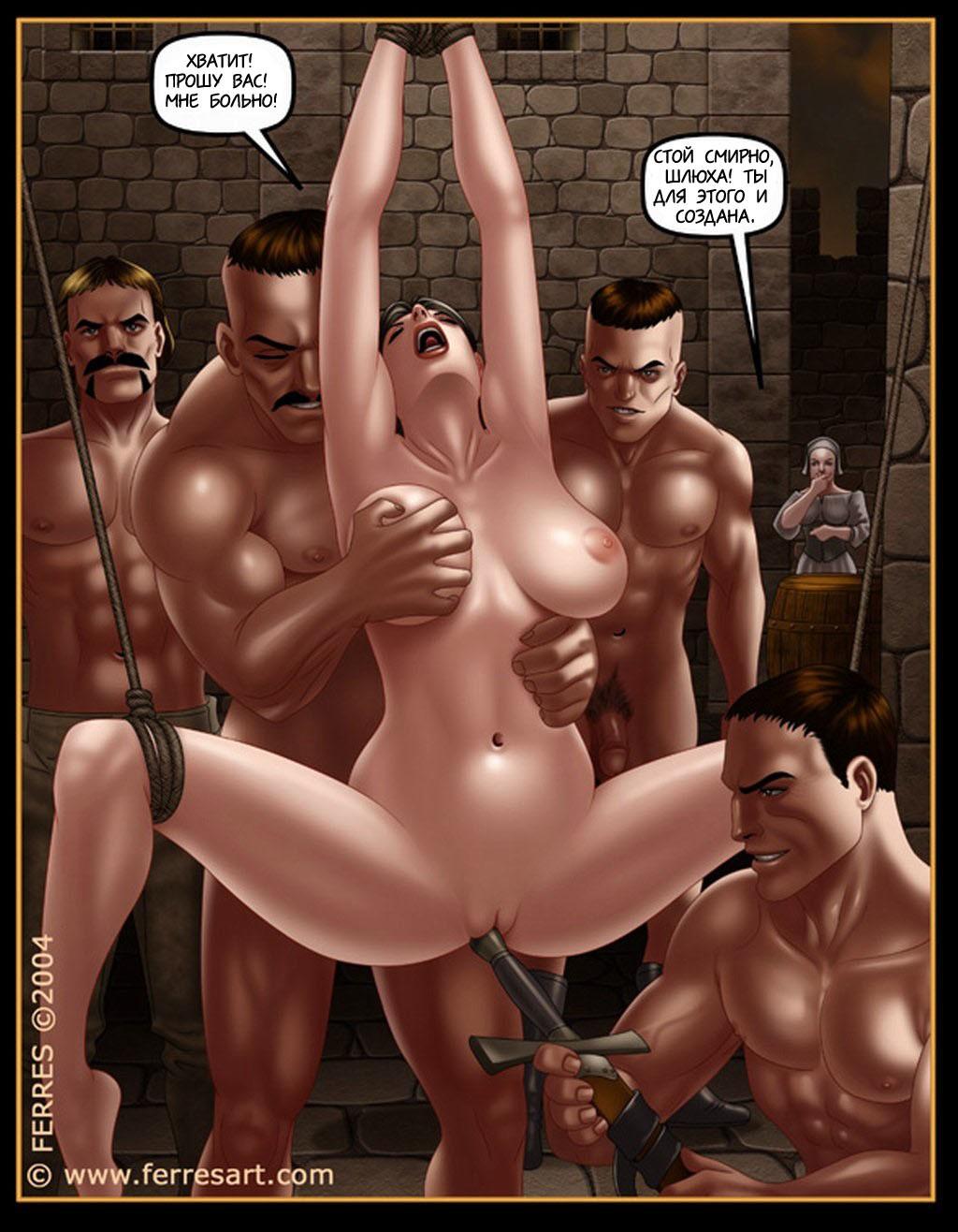 Порно В Замке В Средневековье